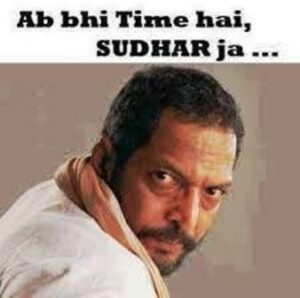 Read more about the article 10 Cool Superb Nana Patekar Jokes, Memes, Funny Trolls For WhatsApp, Facebook