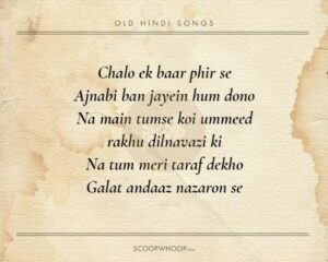 Read more about the article 20 Beautiful Verses From Old Hindi Songs That Are Tailor-Made Advice For Our Generation