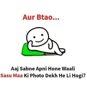 Read more about the article 40+ Hindi Funny Jokes Images, Funny Chutkule
