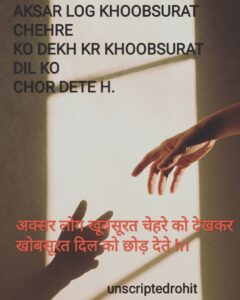 Read more about the article @Mahanaatma1 #quotesdaily #shayari #poetry