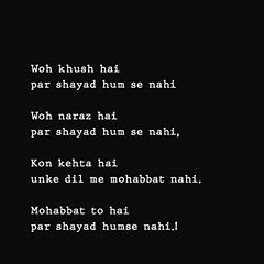 """Read more about the article Adhuri kahani on Instagram: """"💔Hai Na ? ❤️Like✔️ ❤️comment✔️ ❤️share✔️ ❤️Tag✔️ 🔔 Please Turn on post notification 🔔 Follow @isadthoughts  ❣️❣️❣️❣️❣️  #shairy #hindipoem…"""""""