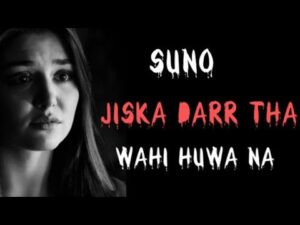 Read more about the article Best Urdu | Heart Touching Sad Poetry | Anish Hashmi | 2 Line Urdu Poetry