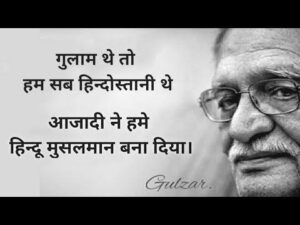 Read more about the article Best shayari in hindi 2019     gulzar shayari in hindi    Hindi best shayari