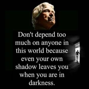 Read more about the article Don't depend too much on anyone.