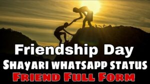 Read more about the article Friendship Day Shayari Whatsapp Status Friendship Day Shayari Friend Full Form