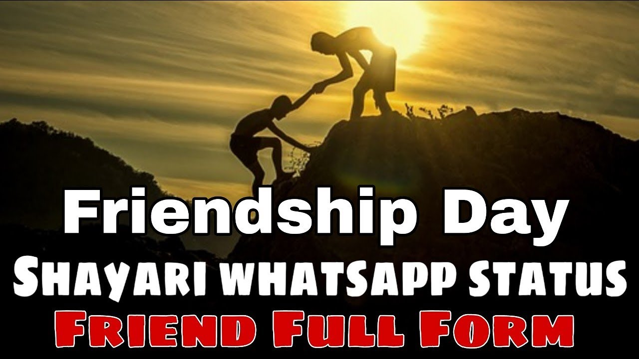 You are currently viewing Friendship Day Shayari Whatsapp Status Friendship Day Shayari Friend Full Form