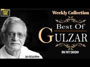Read more about the article Gulzar poetry || Gulzar poetry in hindi || Gulzar shayari || Best Gulzar shayari || शायरी कलेक्शन ||