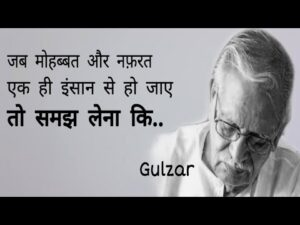 Read more about the article Gulzar poetry    Gulzar shayari    Best Gulzar shayari    Hindi shayari    Shayari