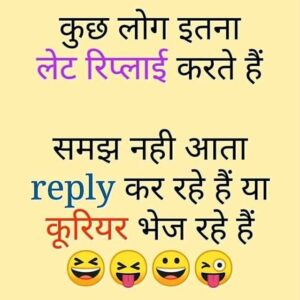 """Read more about the article Hindi Jokes Unlimited on Instagram: """"😂😂"""""""
