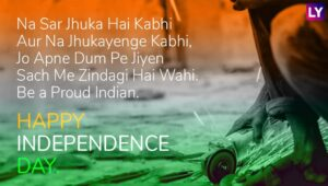 Read more about the article Independence Day 2018 Wishes in Hindi: Patriotic Quotes, GIF Images, SMSes, WhatsApp Messages & Facebook Status to Send Greetings on 15th August | 🙏🏻 LatestLY