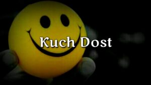 Read more about the article Kuch Dost ❤ Very Heart touching Friendship Shayari ❤ Dear best friends❤ Friendship day special