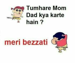 Read more about the article Latest Funny Jokes Images For Whatsapp – Best Funny Jokes Image for Whatsapp Status