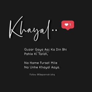 """Read more about the article Love Shayari 😍 on Instagram: """"❤Like 