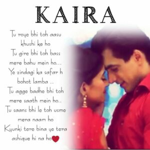 Read more about the article Love forever….❤❤❤❤ @khan_mohsinkhan  Shivangi Joshi