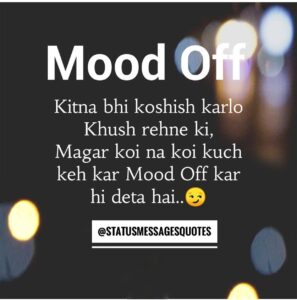Read more about the article Mood Off