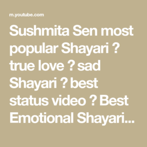 Read more about the article Sushmita Sen poetry whatsapp status