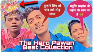 Read more about the article The hero pawan  tiktok funny shayari video 😂😂 | funny shayari | shayari #trending #loveshayari