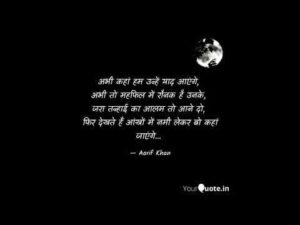 Read more about the article heart touching shayari in hindi