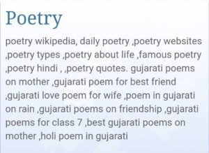 Read more about the article poetry wikipedia, daily poetry ,poetry websites ,poetry types ,poetry about life…