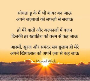 Read more about the article #shayari #poetry #quote #hindipoetry #UrduPoetry #todayquotes #think #lekhni_ @A