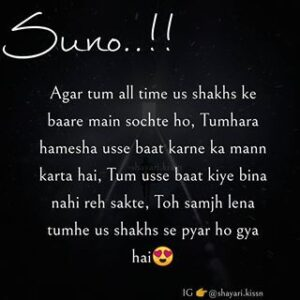 """Read more about the article shayari.love on Instagram: """"Sahi kha na? 😍  share    Hit like😊 Follow @shayari.kissn Like • comments • tag • share • Turn on post notificnotification 🔔 • Join me if u…"""""""