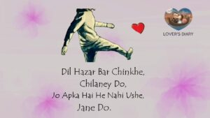 Read more about the article कही रो ना देना   BEST SAD SHAYARI IN HINDI   LOVERS DIARY