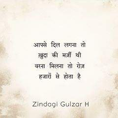 Read more about the article ज़िन्दगी गुलज़ार है ! (@zindagi.gulzar.h) posted on Instagram • May 21, 2020 at 7:01am UTC