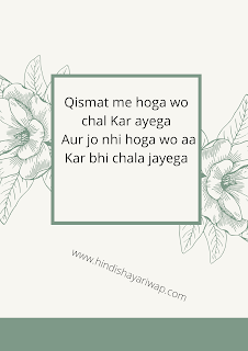 You are currently viewing 10+ Latest Love shayari in hindi and romantic quotes 2020