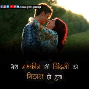14_Fabruary (Valentine_Day) Love Quotes in Hindi