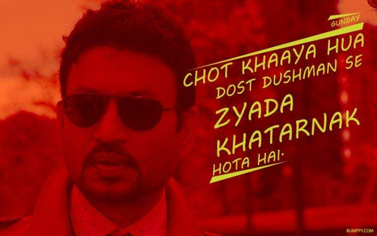You are currently viewing 15 Bollywood Dialogues Only Irrfan Khan Could've Pulled Off