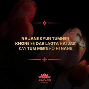 Read more about the article Best heart touching Sad Shayari  | हिंदी साद शायरी