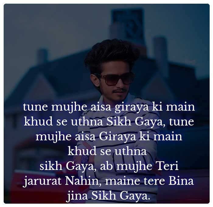 You are currently viewing 179+ Ansh pandit Shayari (written) Tiktok   positive thoughts quotes