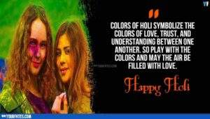 Read more about the article 2021 Happy Holi Wishes, Messages, SMS, Quotes, Images