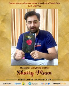 Read more about the article @iSharryMann   Buy My New Book Now :  Amazon   Flipkart    Google Play Books