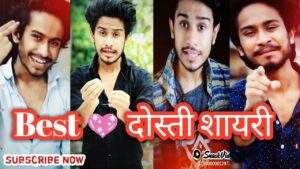 Read more about the article Ansh pandit shayari 💑 Ansh pandit🤝 dosti shayari // Ansh pandit tiktok    Tiktok Musically