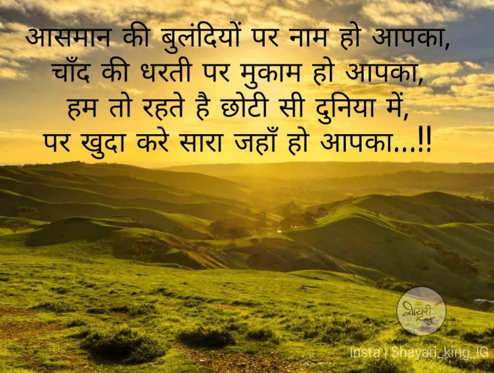 You are currently viewing Best Good morning  quotes in hindi 2021
