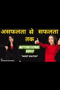 Read more about the article Best Inspirational-motivational Quotes,thoughts,shayari In Hindi