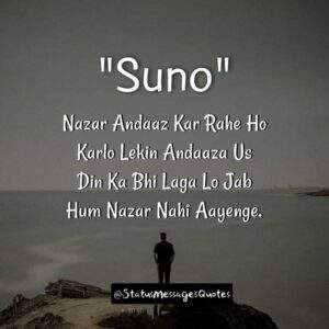 Read more about the article Best Iqnore Status Messages Quotes – Pictures Shayari