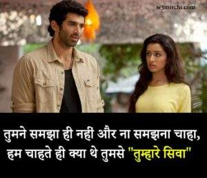 Read more about the article Best Love Shayari in Hindi