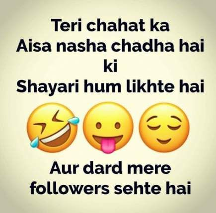 You are currently viewing Best funny quotes in hindi for boys Ideas