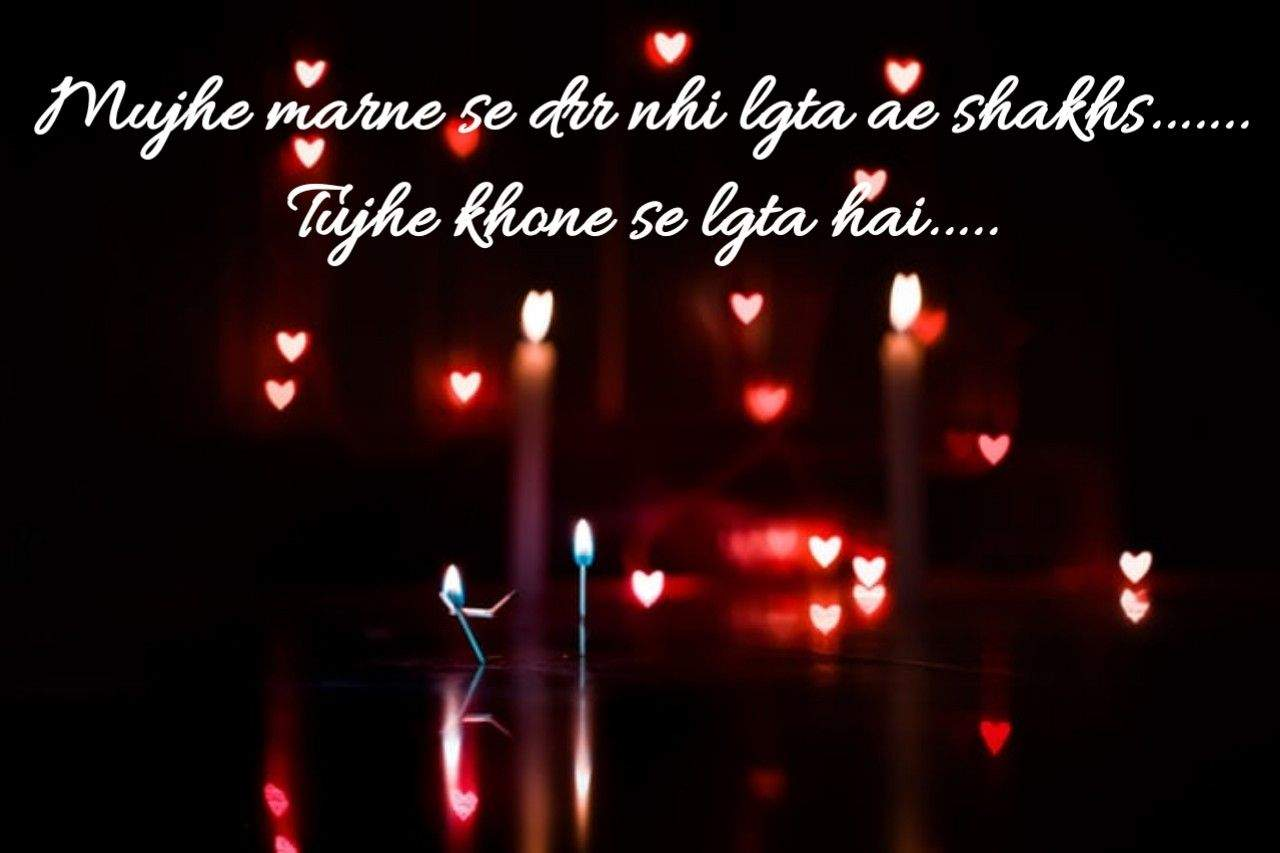 You are currently viewing Best shayari lines!!!!!