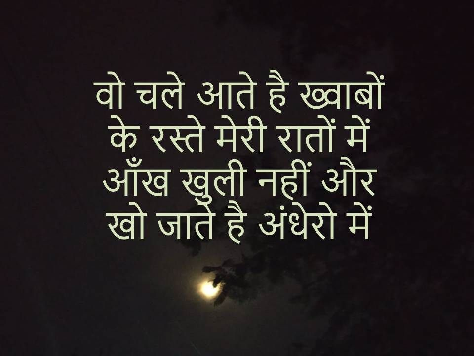 You are currently viewing Chand Status Shayari