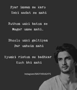 """Read more about the article Dil ke Alfaz ❣️✍️ on Instagram: """"💔Hai Na ? ❤️Like✔️ ❤️comment✔️ ❤️share✔️ ❤️Tag✔️ 🔔 Please Turn on post notification 🔔 Follow @isadthoughts ❣️❣️❣️❣️❣️ #shairy #hindipoem…"""""""