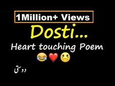 Read more about the article Dosti Shayari New – Heart Touching Friendship Poetry – Dosti Poem