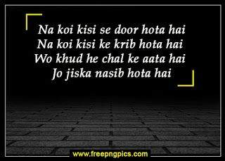 You are currently viewing English Shayari for Love with Hd Images, Hd Wallpaper