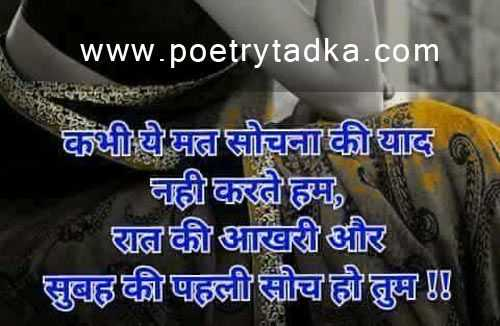 You are currently viewing Friendship quotes in hindi