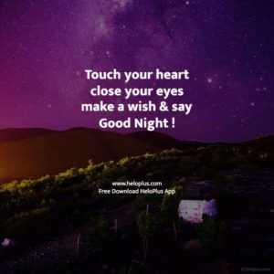 You are currently viewing Good Night Quotes in English | 1000+ Good Night images in English | HeloPlus