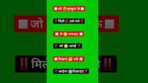 Read more about the article Green screen status||green screen video||green screen shayari|| #short #268