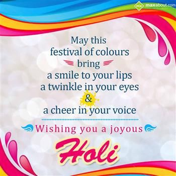 You are currently viewing HAPPY HOLI ….