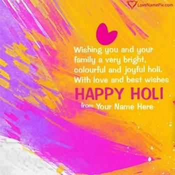 You are currently viewing Happy Holi Colorful Wishes With Name